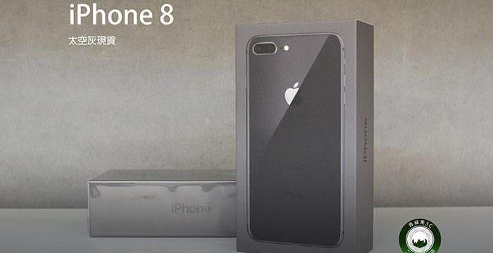 iphone 8 plus 太空灰 收購-全新二手手機買賣-0989-530-992