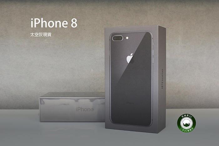iphone 8 plus 太空灰 收購