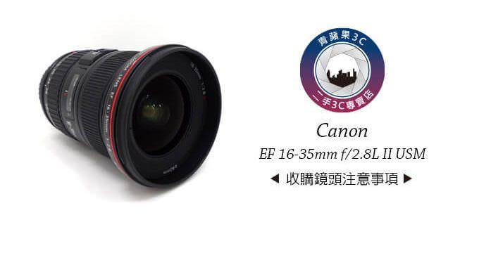 二手鏡頭收購-台中相機專賣店