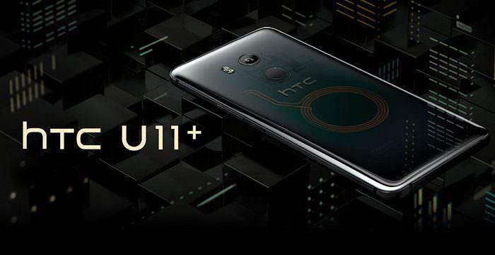 HTC U11 Plus收購-握壓手機獨特操作-線上手機估價LINE:@gapple