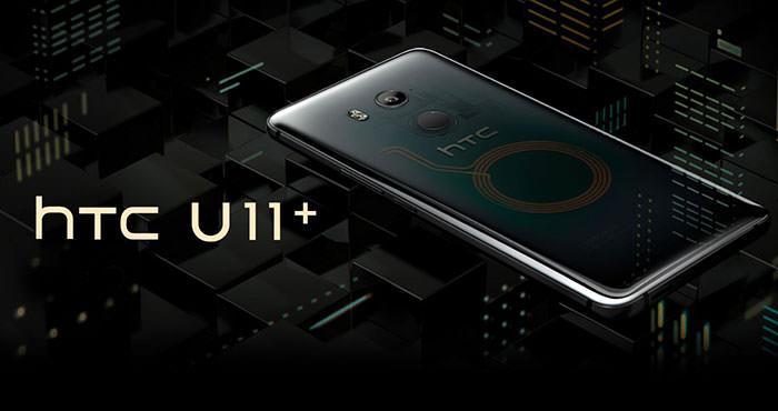 收購HTC U11+
