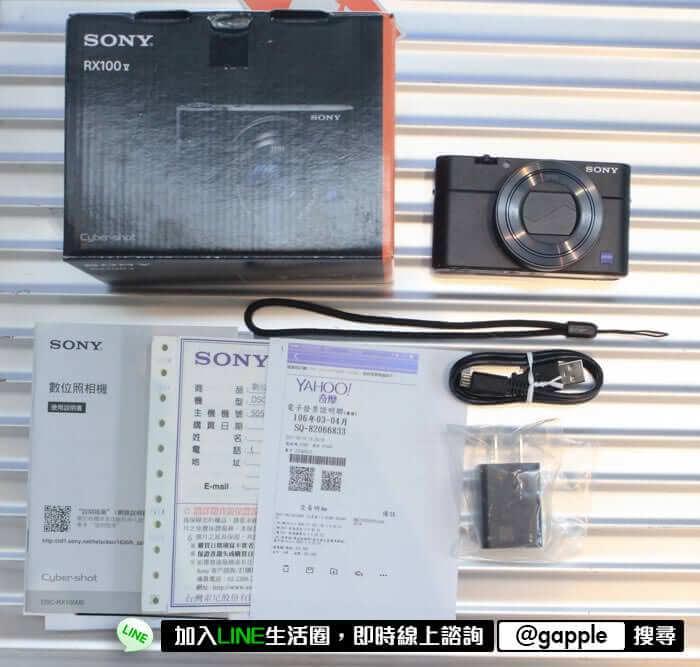 相機盒裝配件