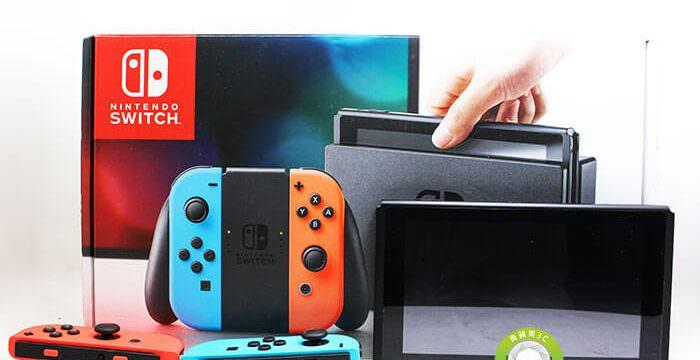 任天堂switch收購 | 任天堂switch遊戲