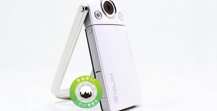 收購自拍相機 | casio tr35 收購 價格查詢