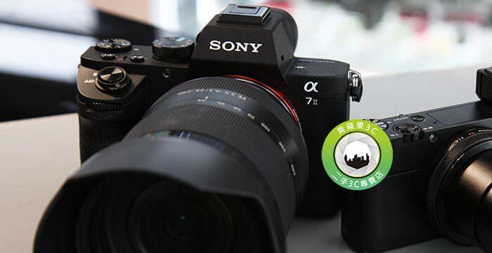 最新的Sony A7R III 已經上市 | 二手a7r2收購價格多少?