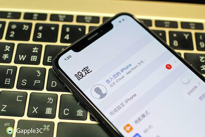 手機問題討論