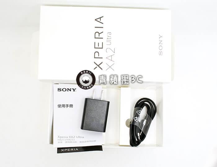 XA2配件