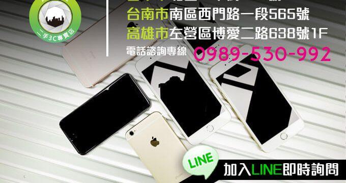 OPPO新機二手高價收購 高雄買賣手機 中古手機回收 收購iPhone 8 S8+ XZS U11 R11 – 青蘋果3C(巨蛋對面)