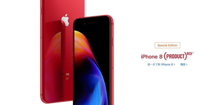 高雄收購紅i8 | 推薦博愛二路638號-青蘋果