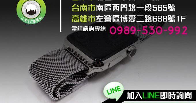 高雄收購Apple Watch 3 | 可單獨通話的蘋果手錶LTE版將於5/11號開賣