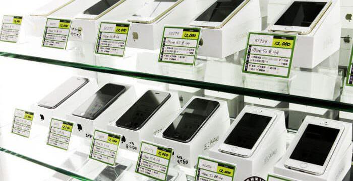 全新手機收購價格 | 青蘋果高雄手機回收價格表(2018.5.11)
