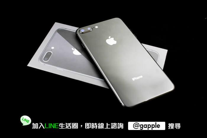 高雄收購iphone8