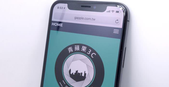 高雄二手手機收購 – 舊手機換現金折抵換新手機推薦青蘋果