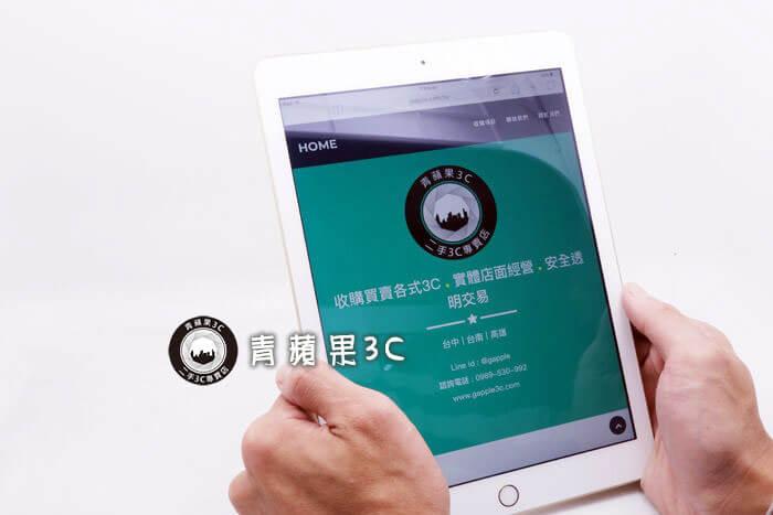 iPad Pro 2018上市