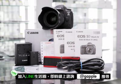 收購二手單眼相機/數位相機 – 青蘋果3C
