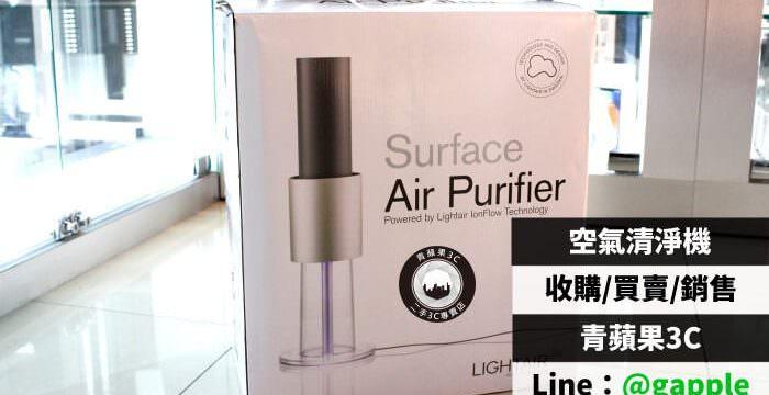 改善空氣品質,先從買空氣清淨機開始吧!?