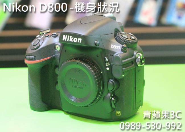 Nikon D800 - 收購單眼流程 - 2