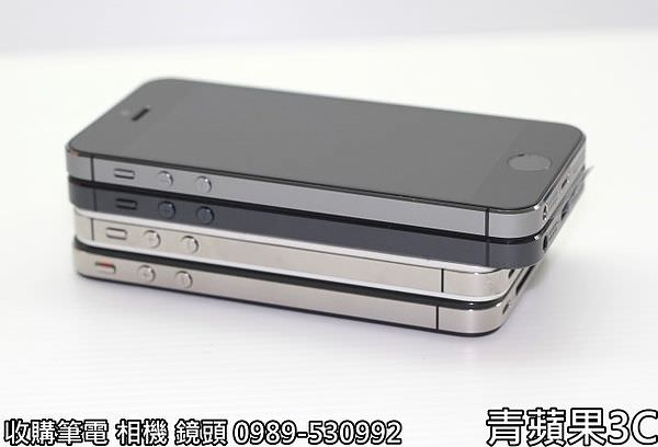 青蘋果 iphone5S外觀比較 - 4