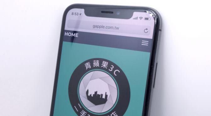 高雄中古iPhone手機交換