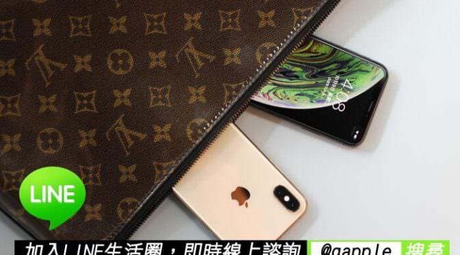 高雄回收手機、零件機、泡水手機 – 青蘋果- 高雄門市、台中台南門市
