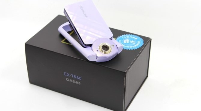 高雄收購相機 | 二手相機收購價值在哪? | Casio EX-TR60開箱文