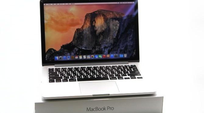 高雄收購蘋果筆電,收購Macbook pro 2015推薦必看收購筆電過程