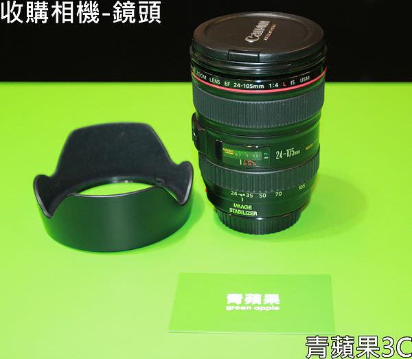 3.青蘋果3C-收購相機-鏡頭