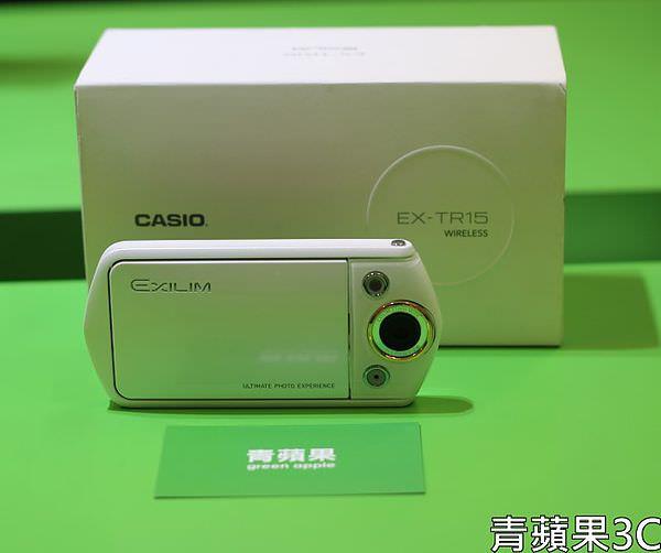 青蘋果3C - 收購TR15 - 1