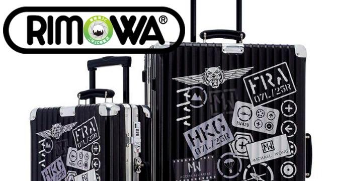 高雄收購rimowa行李箱,二手rimowa全系列行李箱高價收購