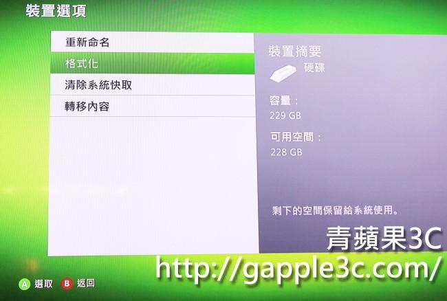 青蘋果3C-xbox360 格式化-4