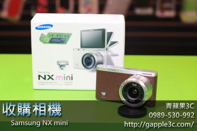收購數位相機-韓國三星微單眼自拍相機NX-mini