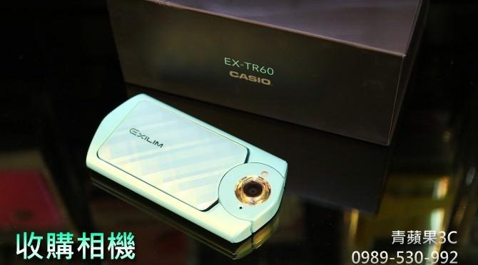 收購相機-讓女性為之驚豔的自拍相機-Casio EX-TR60