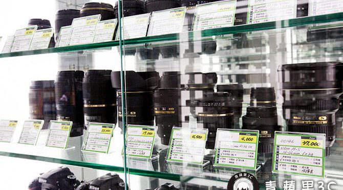 台中收購鏡頭 | 二手鏡頭買賣-青蘋果3c