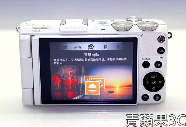 青蘋果 - EX2 美顏開啟 (2)