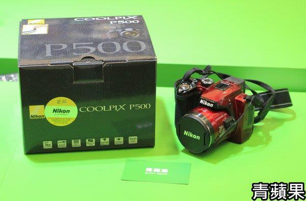 Nikon P500