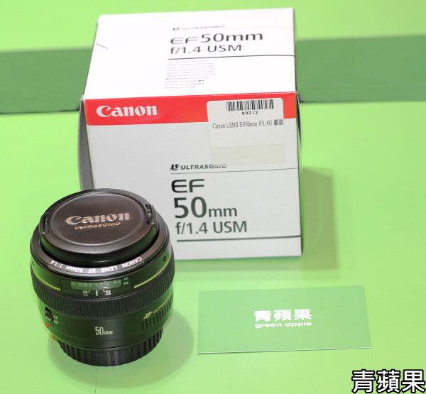 青蘋果3C-Canon EF 50mm F1.4