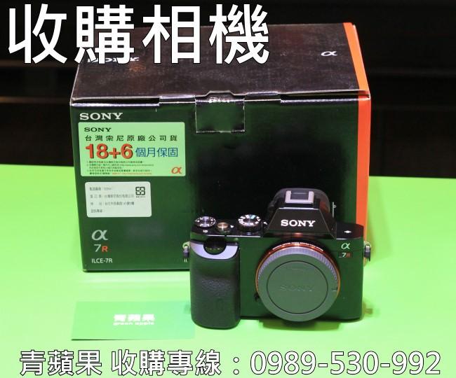 青蘋果3C-收購SONY A7R-1