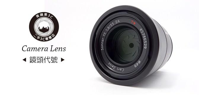 鏡頭代碼查詢|各廠牌canon|nikon|sigma|騰龍|Tokina