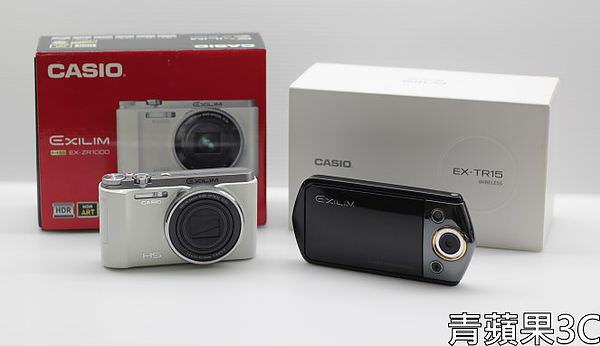 青蘋果3C - 有盒 - ZR1000 TR15 比較
