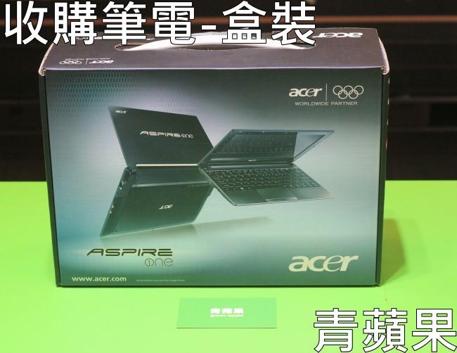 青蘋果-收購筆電4