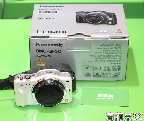青蘋果 收購GF3二手相機