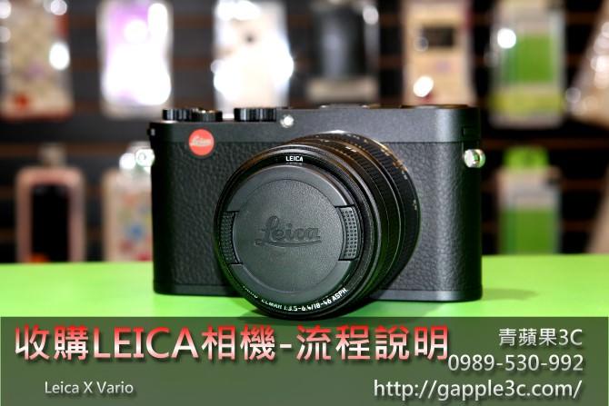 leica相機 – 萊卡相機收購 重點說明