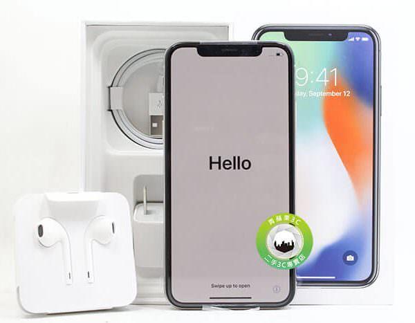 iPhone X二手