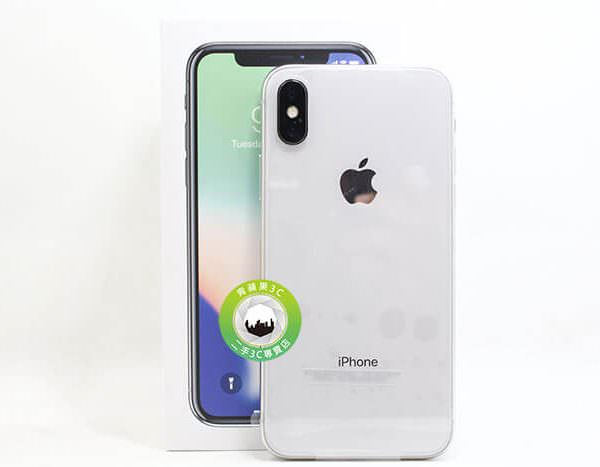 iPhone X二手價