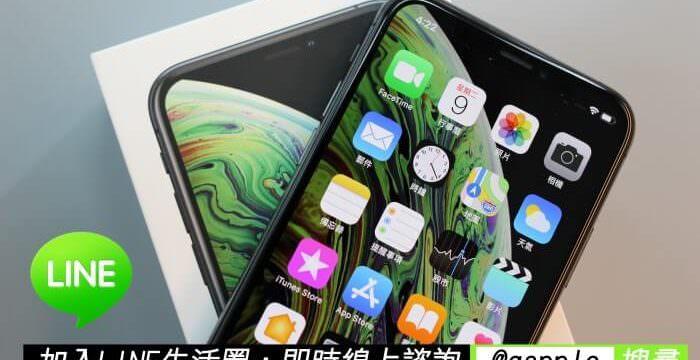 台中哪裡有在收購手機?-專業的手機回收就在青蘋果數位