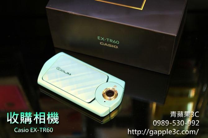 2015年最受矚目相機 收購數位相機 casio tr60