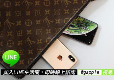 台北二手iphone xs收購-蘋果手機交易買賣、二手手機購買都在青蘋果3C