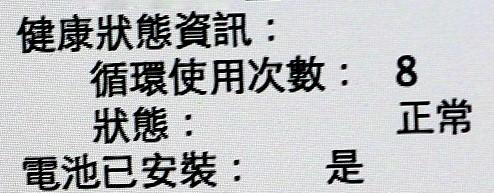 7.青蘋果-收購macbook-7