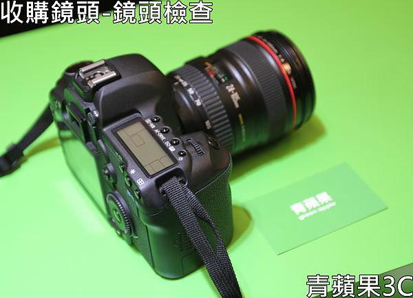 5.青蘋果3C - 收購鏡頭-上機測試