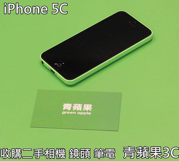 青蘋果3C - iphone 5c - 1